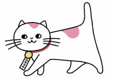 東京都千葉県埼玉県の許可申請・認可申請 サービス案内トップ 産廃業許可申請