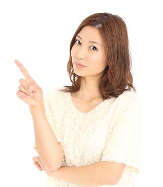 東京都千葉県埼玉県許可申請認可申請 建設業許可申請 建設業許可取得後の手続き 決算変更届